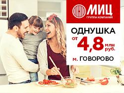 ЖК «Татьянин Парк» Повышение цен с 1.09